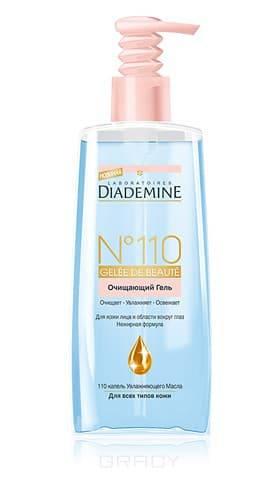 Diademine, Очищающий гель Gelee De Beaute №110, 200 млСнятие макияжа<br><br>