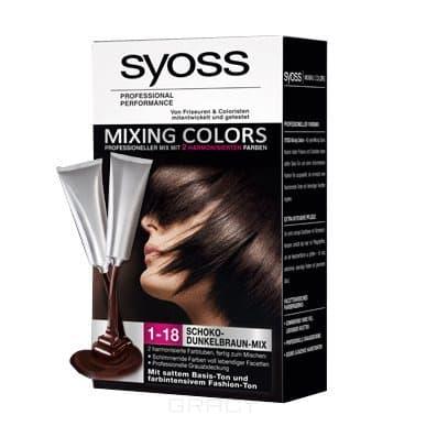 Syoss, Краска для волос Mixing Colors, 30/30 мл (13 оттенков) 1-18 Горький шоколад миксОкрашивание<br><br>