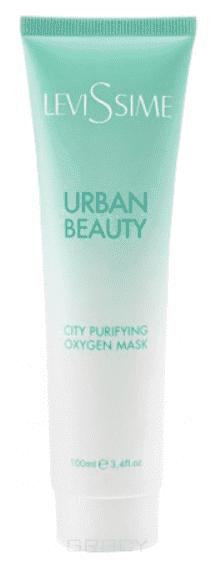 Levissime, Кислородная очищающая маска City Purifying Oxygen Mask, 100 мл