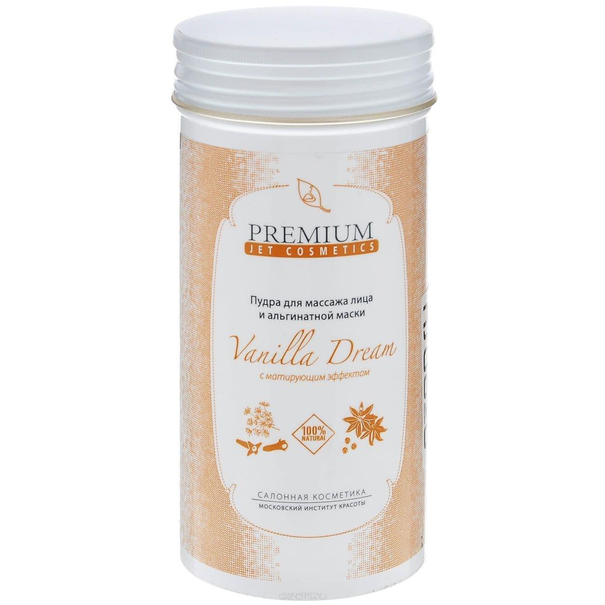 Альгинатная пудра-маска Vanilla dream, 150 гр ГП060007 alpino розовый 12 150 гр