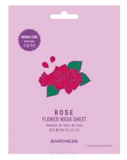 Купить Baroness, Тканевая маска с экстрактом розы, увлажняющая Flower Mask Sheet Rose, 23 гр