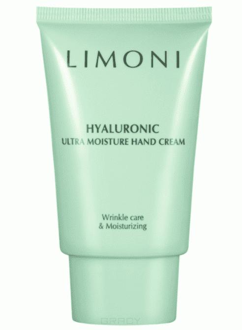 Купить Limoni, Крем для рук с гиалуроновой кислотой Hyaluronic Ultra Moisture Hand Cream Skin Care, 50 мл
