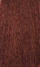 Купить Shot, Шот краска для волос с коллагеном DNA (палитра 124 цвета), 100 мл 5.22 светло каштановый ирис интенсивный