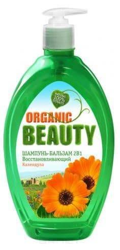 Шампунь-бальзам 2в1 для волос Восстанавливающий, 1 л шампунь без laureth sulfate