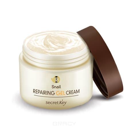 Secret Key, Snail Repairing Gel Cream Восстанавливающий гель-крем для лица с муцином улитки, 50 гр