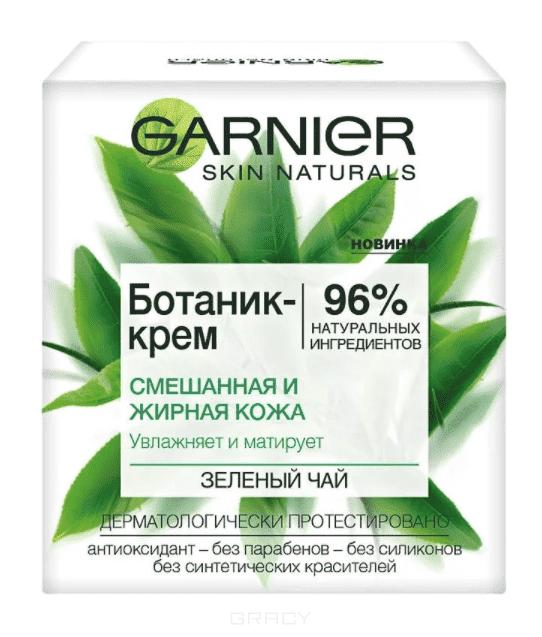 Garnier, Ботаник-крем