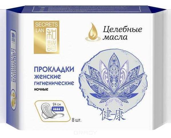 Купить Secrets Lan, Прокладки ночные Целебные масла (4 капли), 8 шт