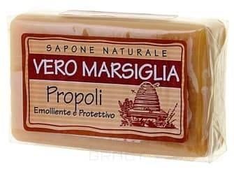 Nesti Dante, Мыло Прополис, 150 гр.Vero Marsiglia - Настощий Марсель<br><br>