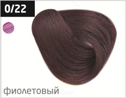 Купить OLLIN Professional, Перманентная крем-краска Ollin color 100 мл (96 оттенков) 0/22 корректор фиолетовый