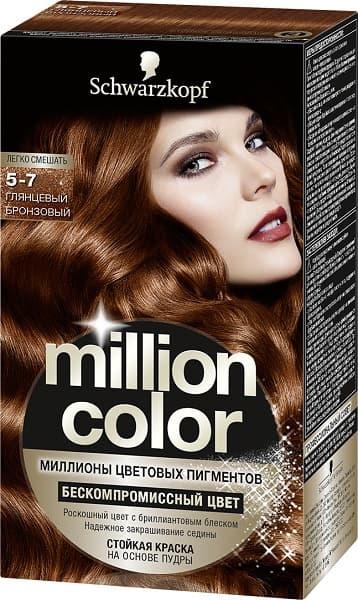 Schwarzkopf Professional, Краска для волос Million Color, 115 мл (9 оттенков) 5-7 Глянцевый БронзовыйОкрашивание<br>Инновационная разработка компании Schwarzkopf   первая в мире краска-пудра<br> <br>Миллион Колор – очередная новинка от немецкого бренда. Уникальное окрашивающее средство, которое имеет консистенцию пудры.<br>