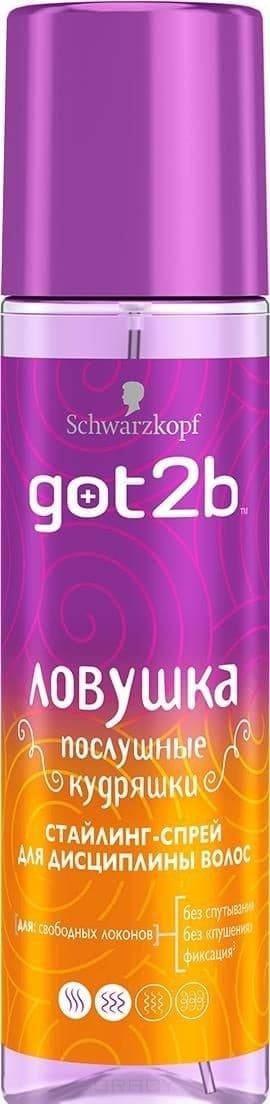 Schwarzkopf Professional, Стайлинг-спрей Ловушка, 200 мл schwarzkopf professional стайлинг мусс для волос ловушка 250 мл