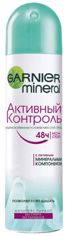 Купить Garnier, Дезодорант спрей Mineral Активный Контроль, ПРОМО 200 МЛ ПО ЦЕНЕ 150 МЛ