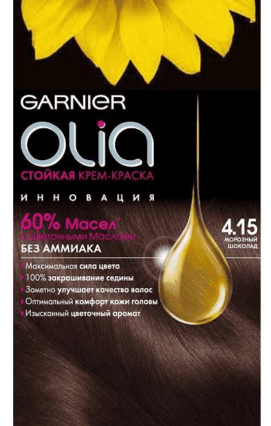 Garnier, Краска для волос Olia, 160 мл (24 оттенка) 4.15 Морозный шоколадОкрашивание<br><br>