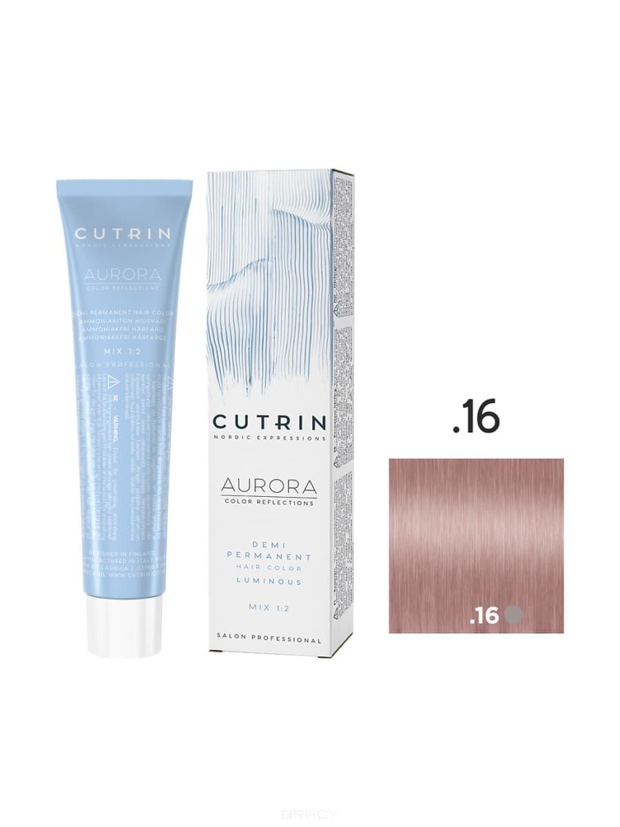 Cutrin, Безаммиачная краска Aurora Demi (Новый дизайн Reflection Demi), 60 мл (55 оттенков) .16 Ягодное молоко цены онлайн