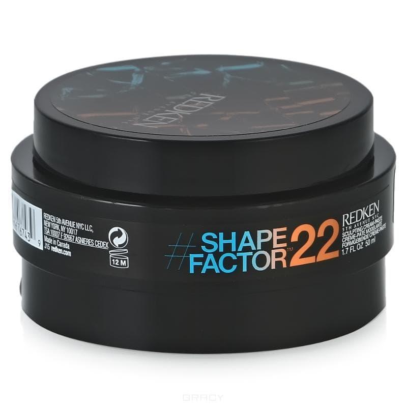 Крем-паста скульптурирующая с эффектом лака Shape Ability Factor 22, 50 млСкульптурирующая крем-паста для укладки Redken Shape Factor 22 обладает эффектом лака и сильной степенью фиксации. Средство обеспечивает пластичность текстуры волос и одновременно держит укладку под контролем, благодаря уникальному полимеру пластичности и полиолу, создающему защитный барьер от влаги. Продукт идеально подходит для создания дерзких и креативных фактурных образов на коротких волосах, придавая матовый эффект. По консистенции данное средство схоже с пастой по вязкости и густоте, а при нанесении ощущается как крем, достаточно жидкий, отлично впитывающийся.<br>