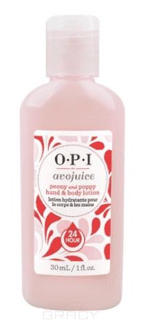 OPI, Лосьон для рук Пион/Мак Avojuice, 250 мл opi лосьон для рук пион и мак avojuice 30 мл