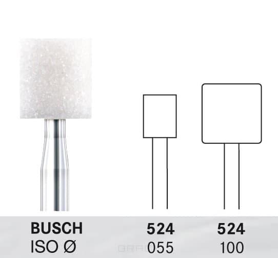 Купить Busch, Фреза белый камень Busch, (S)524 055