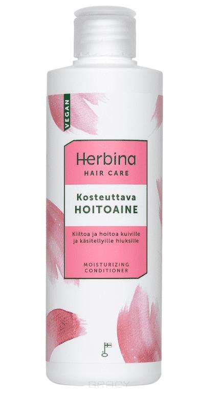 Herbina, Увлажняющий кондиционер для волос, 250 мл behentrimonium chloride в косметике для волос