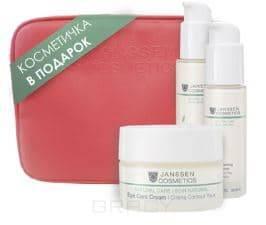 Janssen, Подарочный набор Гармония природы в розовой фирменной косметичке, 50 мл + 15 мл + 30 мл разглаживающий и укрепляющий крем для ухода за кожей вокруг глаз 15 мл janssen organics