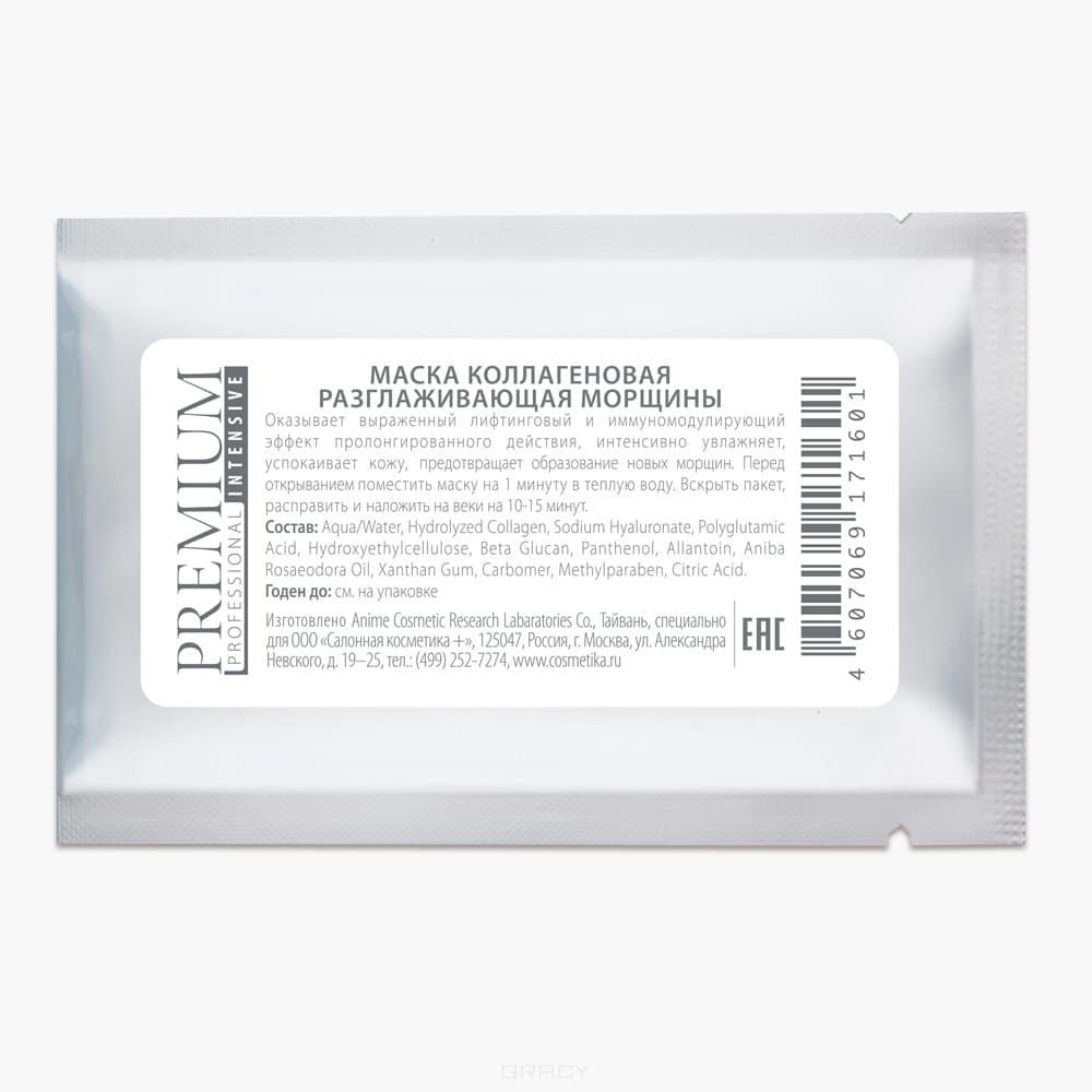 Premium, Маска коллагеновая Разглаживающая морщины, 1 шт губка коллагеновая кровоостанавливающая 5х5см 1