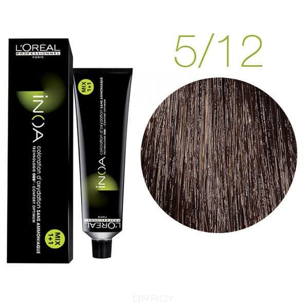 LOreal Professionnel, Краска для волос INOA High Resist, 60 мл (9 оттенков) 5.12 светлый шатен пепельно-перламутровыйОкрашивание<br><br>