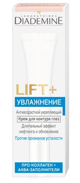 Крем для контура глаз LIFT+, 15 мл