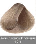 Nirvel, Краска для волос ArtX (95 оттенков), 60 мл 12-1 Пепельный суперосветлительNirvel Color - средства для окрашивания и тонирования волос<br>Краска для волос Нирвель   неповторимый оттенок для Ваших волос<br> <br>Бренд Нирвель известен во всем мире целым комплексом средств, созданных для применения в профессиональных салонах красоты и проведения эффективных процедур по уходу за волосами. Краска ...<br>