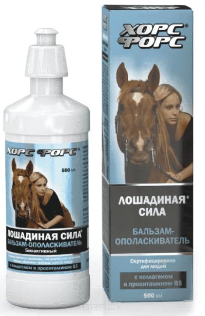 Лошадиная сила, Бальзам-ополаскиватель биоактив с коллагеном и провитамином В5, 500 мл лошадиная сила лошадиная сила шампунь для окрашенных волос с коллагеном ланолином биотином и аргинином 500 мл