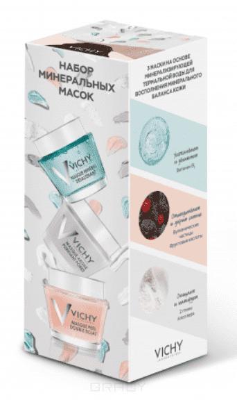 Набор Пюрте Термаль Трио минеральных масок, 15 мл х 3 vilenta подарочный набор тканевых масок beauty week 196 мл