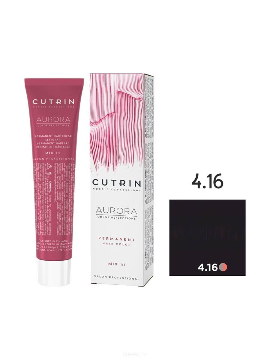 Cutrin, Кутрин краска для волос Aurora Аврора (SCC-Reflection) (палитра 97 оттенков), 60 мл 4.16 Темный камень cutrin кутрин краска для волос aurora аврора scc reflection палитра 97 оттенков 60 мл 0 03 прикосновение солнца