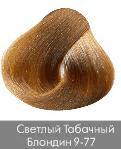 Nirvel, Краска дл волос ArtX (95 оттенков), 60 мл 9-77 Табачный светлый блондинNirvel Color - средства дл окрашивани и тонировани волос<br>Краска дл волос Нирвель   неповторимый оттенок дл Ваших волос<br> <br>Бренд Нирвель известен во всем мире целым комплексом средств, созданных дл применени в профессиональных салонах красоты и проведени ффективных процедур по уходу за волосами. Краска ...<br>