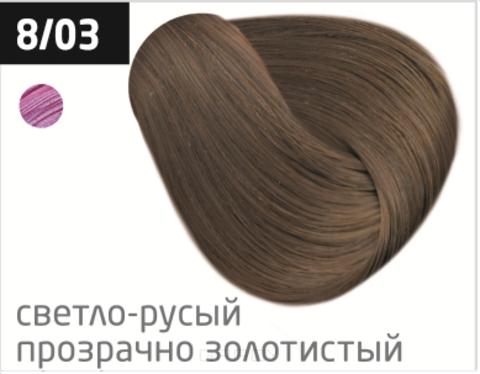 Купить OLLIN Professional, Перманентная стойкая крем-краска с комплексом Vibra Riche Ollin Performance (120 оттенков) 8/03 светло-русый прозрачно-золотистый