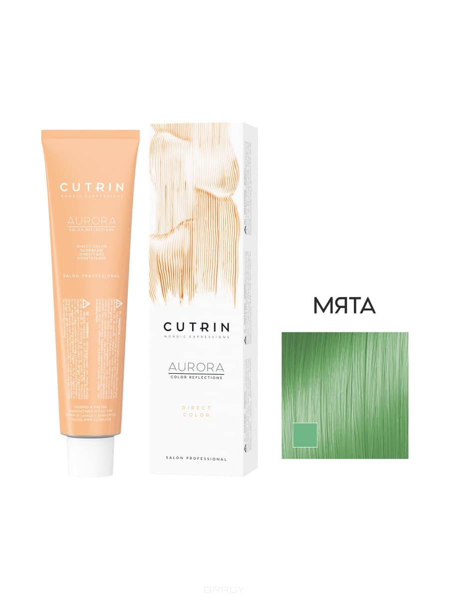 Купить Cutrin, Тонирующий краситель с прямыми пигментами Aurora Direct Color, 100 мл (10 оттенков) Мята (пастельно-зеленый)