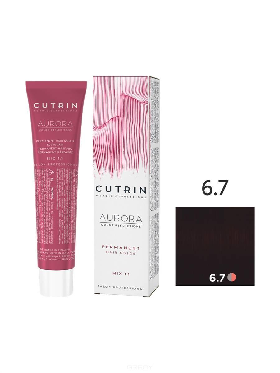 Cutrin, Кутрин краска для волос Aurora Аврора (SCC-Reflection) (палитра 97 оттенков), 60 мл 6.7 Темный кофе недорого