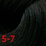 Estel, De Luxe Стойкая крем-краска для волос серии Эстель Silver, 60 мл (60 оттенков) 5/7 Светлый шатен коричневый недорого