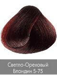 Nirvel, Краска дл волос ArtX (95 оттенков), 60 мл 5-75 Шоколадный светло-каштановыйNirvel Color - средства дл окрашивани и тонировани волос<br>Краска дл волос Нирвель   неповторимый оттенок дл Ваших волос<br> <br>Бренд Нирвель известен во всем мире целым комплексом средств, созданных дл применени в профессиональных салонах красоты и проведени ффективных процедур по уходу за волосами. Краска ...<br>