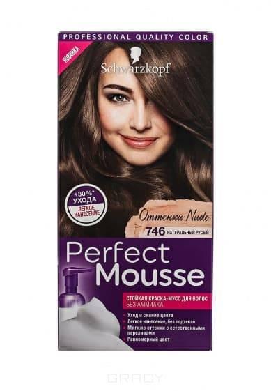 Schwarzkopf Professional, Краска тоник для волос Perfect Mousse, 35 мл (24 оттенка) 746 Натуральный русый