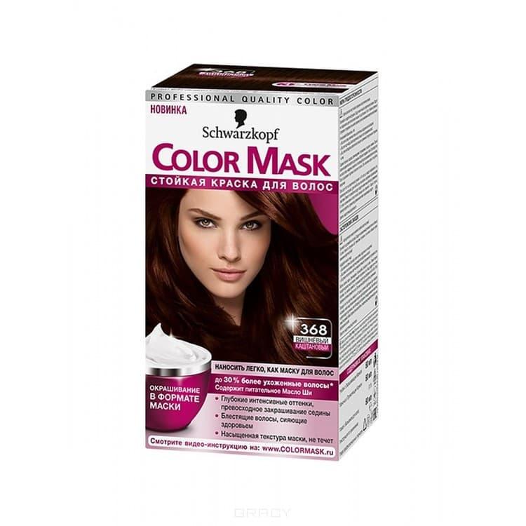 Schwarzkopf Professional, Краска для волос Color Mask, 60 мл (16 оттенков) 368 Вишнёвый каштановыйОкрашивание<br>Краска Schwarzkopf Color Mask   уникальная разработка для окрашивания и ухода за волосами<br> <br>Краска для волос Color Mask – уникальная разработка немецкой компании Schwarzkopf. Продукт имеет консистенцию маски, что повышает его эффективность и упрощает ...<br>