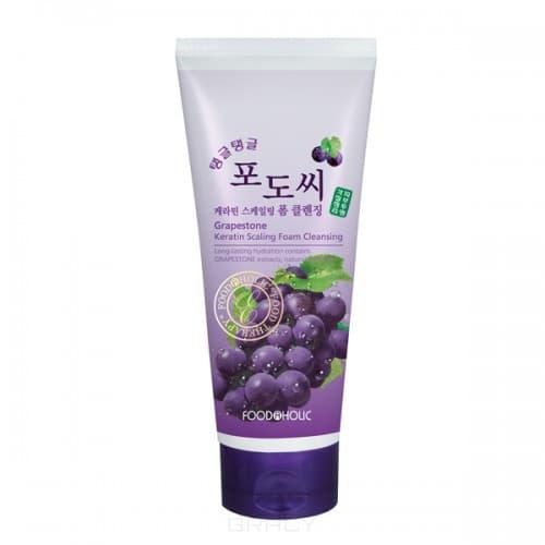 FoodaHolic, Пенка для умывания с экстрактом виноградных косточек Grapestone Keratin Scaling Foam Cleansing, 180 мл
