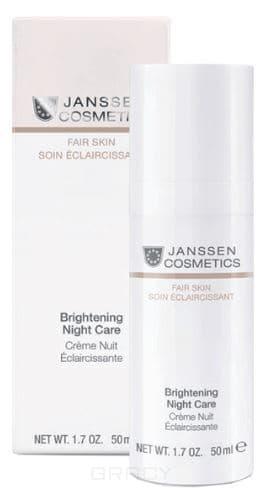 Janssen, Осветляющий ночной крем Brightening Night Care фото