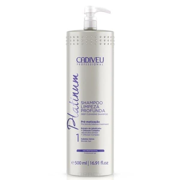 Cadiveu Professional, Platinum Глубоко очищающий шампунь Кадевью Deep Cleaning Shampoo, 500 мл platinum шампунь для блондинок от желтизны кадевью home shampoo 250 мл