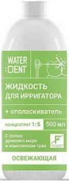 Купить Global White, Концентрат 1:5 Жидкость для ирригатора Фитокомплекс без фтора Waterdent, 500 мл