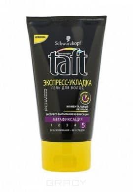 taft гель для волос power экспресс укладка мегафиксация 150 мл Гель для укладки волос Экспресс-Укладка мегафиксация Power, 150 мл