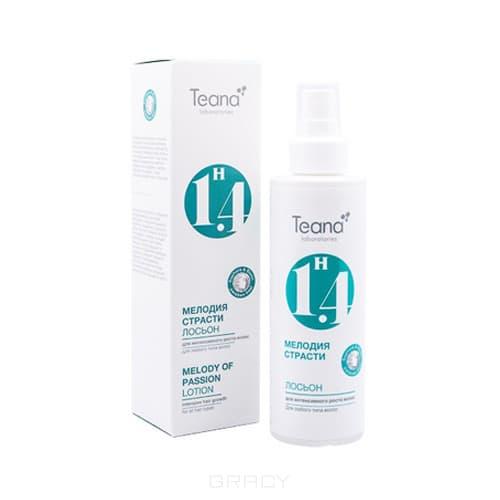 Купить Teana, Несмываемый лосьон для интенсивного роста волос с Софорой и Биотином Мелодия страсти , 125 мл