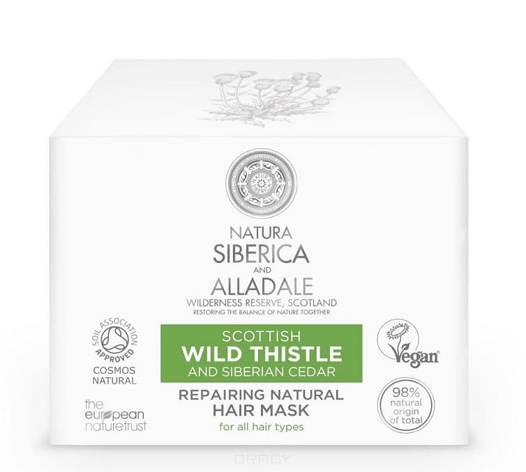 Восстанавливающая маска для волос Alladale, 120 млОписание:&#13;<br> &#13;<br> Восстанавливающая маска для волос на основе органического чертополоха-символа Шотландии и дикого сибирского кедра, бережно собранного на нашей органической ферме в Хакасии. Органический экстракт чертополоха глубоко увлажняет волосы, а органический экстракт сибирского кедра укрепляет их.&#13;<br> &#13;<br> Способ применения:&#13;<br> &#13;<br> Нанесите необходимое количество маски на мокрые волосы, оставьте на 5-7 минут, смойте водой.&#13;<br> &#13;<br> Состав:&#13;<br> &#13;<br> Aqua, Cetearyl Alcohol, Glycerin, Cocos Nucifera Oil, Distearoylethyl Dimonium Chloride, Sorbitane Caprylate, Benzyl Alcohol, Guar Hydroxypropyltrimonium Chloride, Onopordon Acanthium Extract*, Pinus Sibirica Extract*, Hydrolyzed Wheat Protein, Hippophae Rhamnoides Fruit Oil*, Salvia Sclarea Oil*, Helianthus Annuus Seed Oil*, Rubus Chamaemorus Fruit Extract, Rosa Canina Fruit Oil*, Linum Usitatissimum Seed Oil*, Pinus Sibirica Seed OilWH, Cetraria Nivalis ExtractWH, Diplazium Sibiricum ExtractWH, Crepis Sibirica ExtractWH, Pinus Sibirica Seed Oil Poly...<br>