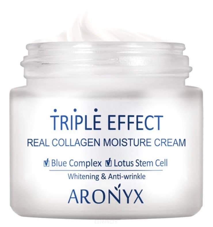 Купить Medi Flower, Крем для лица с морским коллагеном Тройной эффект Aronyx Triple Effect Moisture Cream, 50 мл