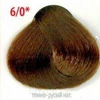 Constant Delight, Крем краска с витамином С Crema Colorante Vit C (85 оттенков), 100 мл Д 6/00 темно русый натуральный экстраColorante - окрашивание и осветление волос<br><br>