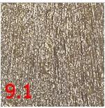Купить Kaaral, Перманентный краситель для волос Maraes Color Nourishing, 60 мл (58 тонов) 9.1 очень светлый блондин