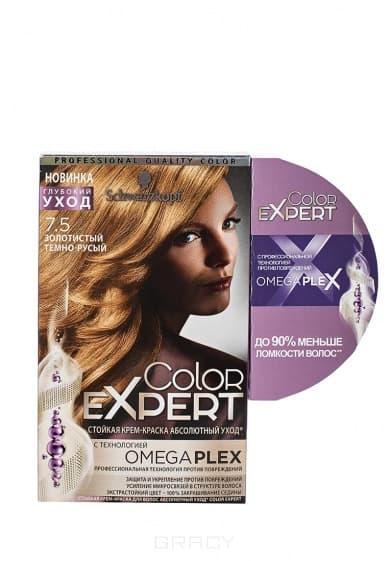 Schwarzkopf Professional, Краска для волос Color Expert (22 оттенков) 7.5 Золотистый темно-русый schwarzkopf professional краска для волос color expert 22 оттенков 7 0 темно русый