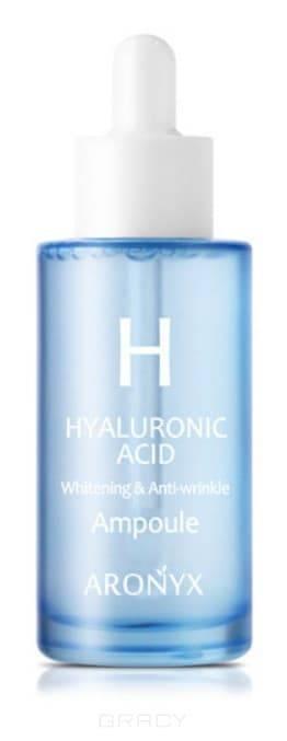 Купить Medi Flower, Увлажняющая сыворотка с гиалуроновой кислотой Aronyx Hyaluronic Acid Ampoule, 50 мл